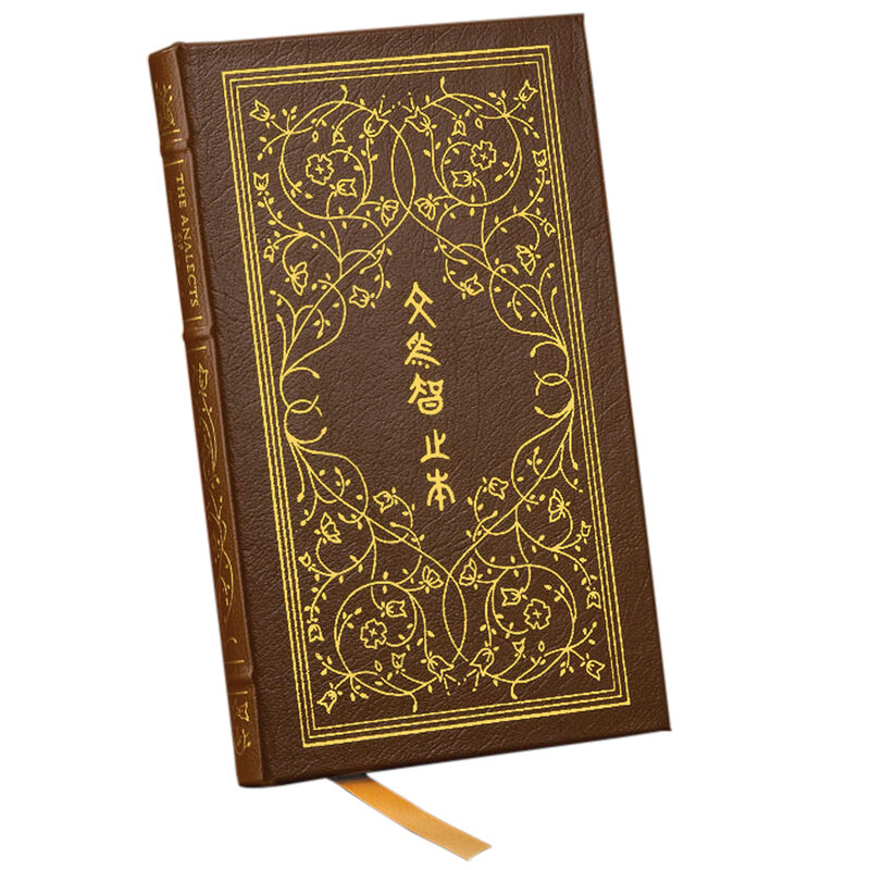 Analects of Confucius 3998 031 a cvrS