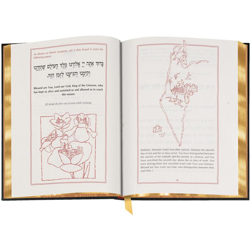 A Passover Haggadah 3632 7