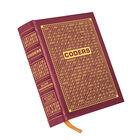Coders 0875307 1