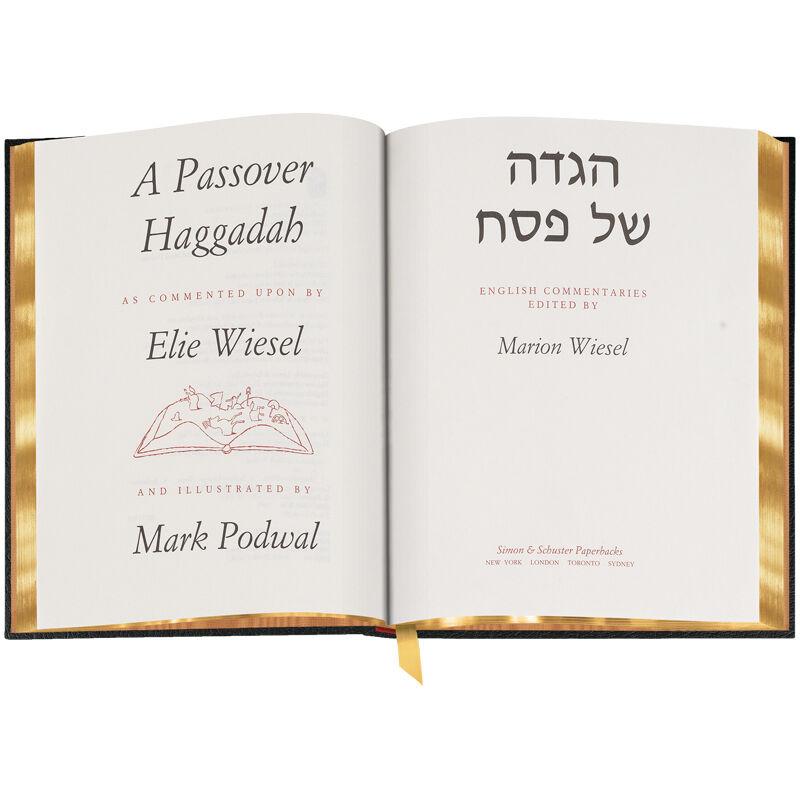 A Passover Haggadah 3632 2