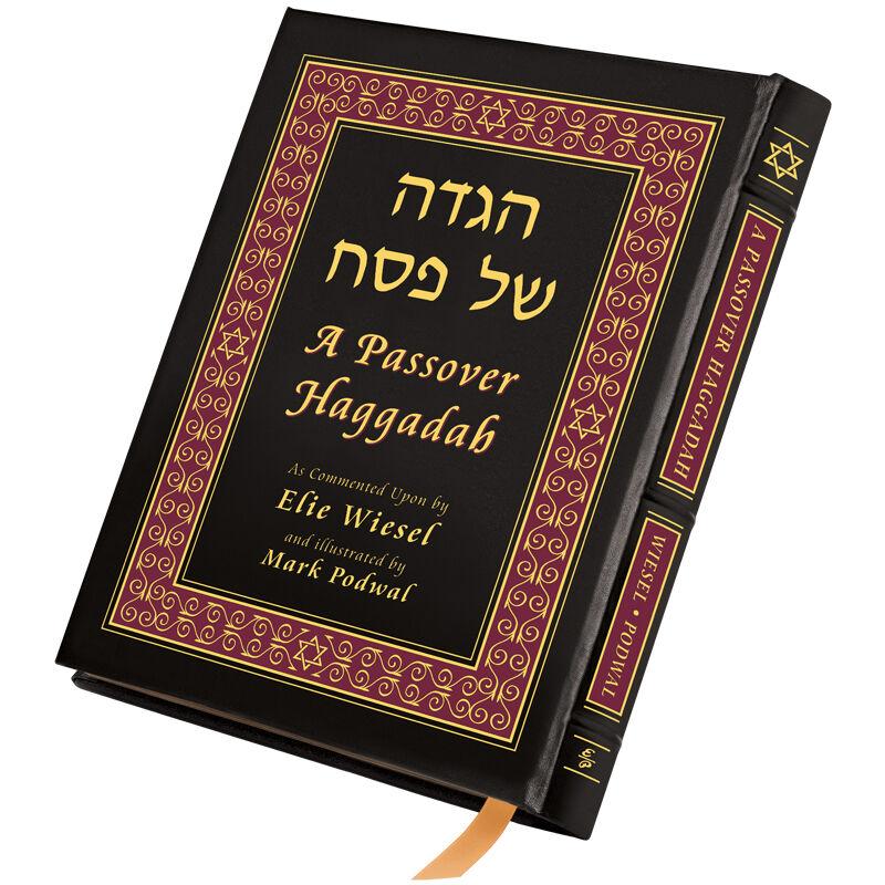 A Passover Haggadah 3632 1