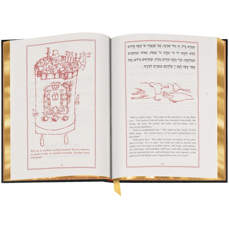A Passover Haggadah 3632 5