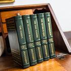 Tolkiens Classics 0193 2