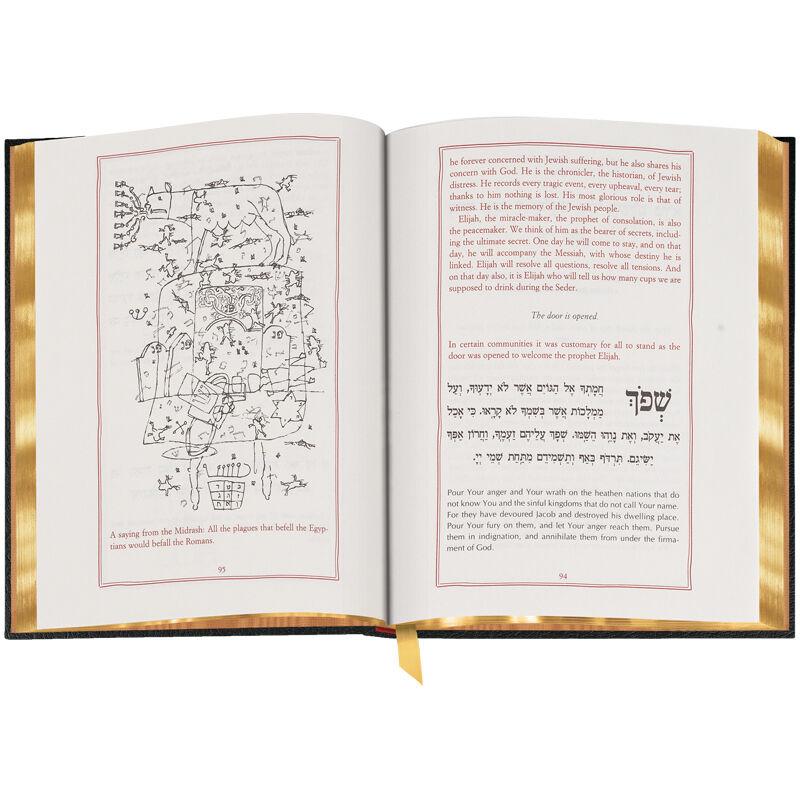 A Passover Haggadah 3632 3