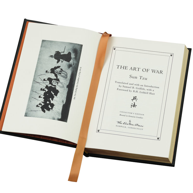 Art of War 2678 021 b spr